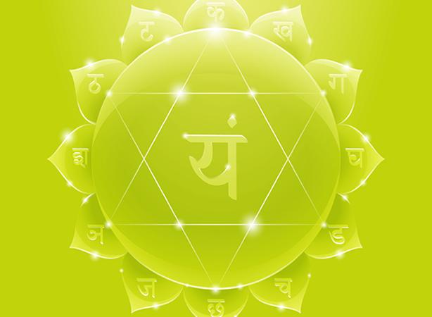 chakra del cuore - anahata